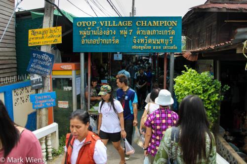 koh-kret-bangkok-8