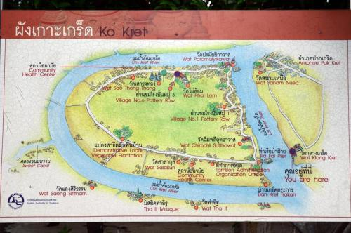map kokret